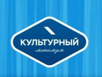 Творческая молодежь Республики Алтай приглашает в театр на Всероссийскую акцию «Культурный минимум»