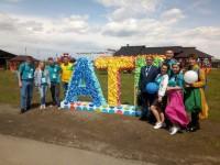 Делегация Республики Алтай принимает участие в X Международном молодежном управленческом форуме