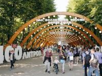 Волонтёры из Республики Алтай приняли участие в Большом летнем фестивале добровольцев