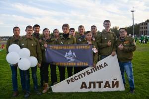 Команда студенческих отрядов Республики Алтай приняла участие на Спартакиаде и фестивале студотрядов СибФо