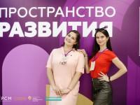 В Ульяновске прошел итоговый форум проекта «Пространство развития»