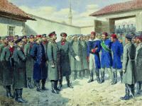 ПАМЯТНЫЕ ДАТЫ ВОЕННОЙ ИСТОРИИ РОССИИ: 10 декабря 1877 года: Взятие крепости Плевна