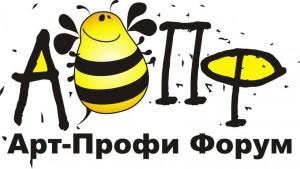 В Республике Алтай начался приём заявок на «Арт-Профи Форум 2019»