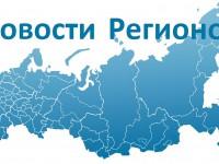 «Социально-ответственный регион 2022» — национальный общественный обзор