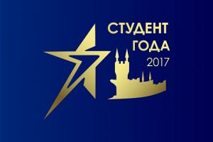 Студентка из Республики Алтай участвует в финале Всероссийской премии «Студент года – 2107»