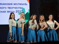 В Горно-Алтайске пройдёт региональный этап фестиваля студенческого творчества «Российская студенческая весна»