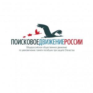 1 июля 2021 года стартовал прием работ на Международный конкурс творческих работ «Нам доверена память»
