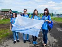 Форумная кампания в Республике Алтай