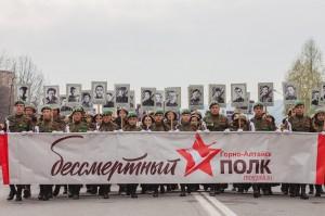 Молодежный центр г. Горно-Алтайска объявляет о наборе волонтеров на Всероссийскую акцию «Бессмертный полк»