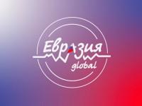 В России стартовала регистрация на участие в молодежном форуме «Евразия Global»