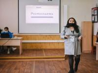 Презентация Всероссийской форумной кампании прошла в рамках городского молодежного форума