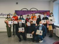 В Республике Алтай наградили добровольцев