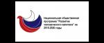 Национальная молодежная общественная награда «Будущее России»