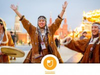 Молодёжь коренных малочисленных народов Севера, Сибири и Дальнего Востока России вновь соберётся на форуме «Российский Север»