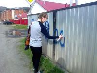 Горный Алтай приглашают присоединиться к акции движения «Стопнаркотик» — «Пойдем покрасим!»