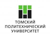 Приглашаем абитуриентов на онлайн-презентацию ТПУ!